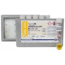 NANOCOLOR DQO 160 15-160 P/20T