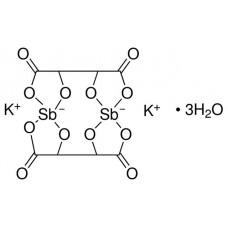 Tartarato de Antimônio e Potássio Trihidratado 250 g