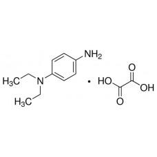 Oxalato de N,N-Dietil-1,4-Fenilenodiamina 5 g
