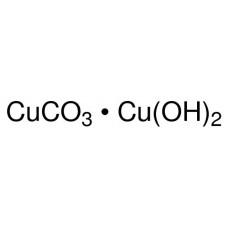 Carbonato de Cobre II Básico P.A. 500 g