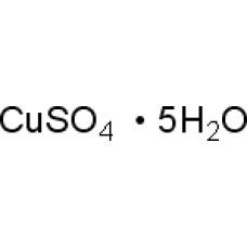 Sulfato de Cobre II Pentahidratado P.A. 25 kg