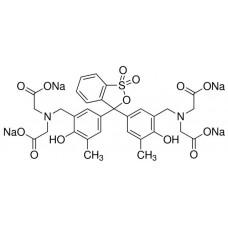 Alaranjado de Xilenol Sal Tetrassódico P.A. 25 g