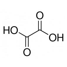 Ácido Oxálico Anidro P.A. 250 g