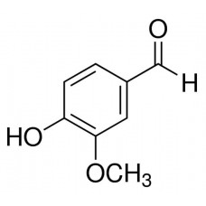 Vanilina 500 g