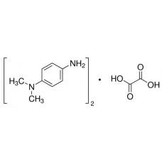 Oxalato de N,N-Dimetil-1,4-Fenilenodiamina 1000 g