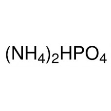 Fosfato de Amônio Bibásico P.A. 25 Kg