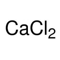 Cloreto de Cálcio Anidro Dessecante P.A. 25 Kg