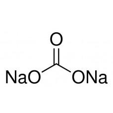 Carbonato de Sódio Anidro P.A. 500 g