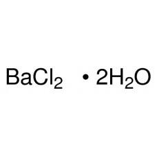 Cloreto de Bário Dihidratado P.A. 500 g