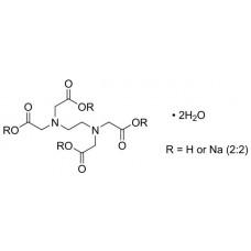 EDTA Sal Dissódico Dihidratado P.A. 250 g