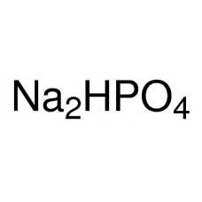 Fosfato de Sódio Bibásico Anidro P.A. 250 g
