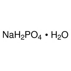 Fosfato de Sódio Monobásico Monohidratado P.A. 250 g