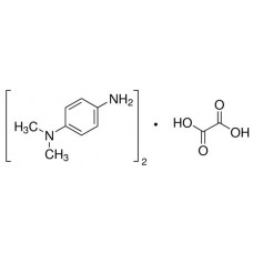 Oxalato de N,N-Dimetil-1,4-Fenilenodiamina 5 g